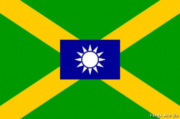 Taiwan  (Inspector General Of Customs/Minister Of Finance)  (1939 - )